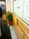 mitsuya_3.jpg